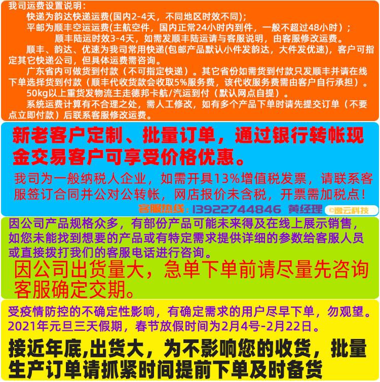 坚持高效、节能、高品质,蒂造百年品牌!广州市逸云致用电子科技有限公司www.ewintec.cn